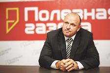 """""""Полезная газета"""" от 14.09.15 года"""