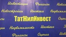 ТатЖилИнвест подвел итоги года ( СТВ-Пятый канал от 30.12.2015)