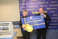 Подведены итоги первого розыгрыша в рамках акции «Выиграй 100 000 рублей»